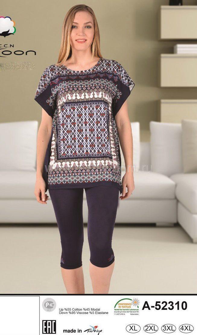 Женская Одежда Для Дома Купить