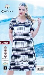 Cocoon R20300