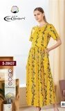 Cocoon S20437 Yellow